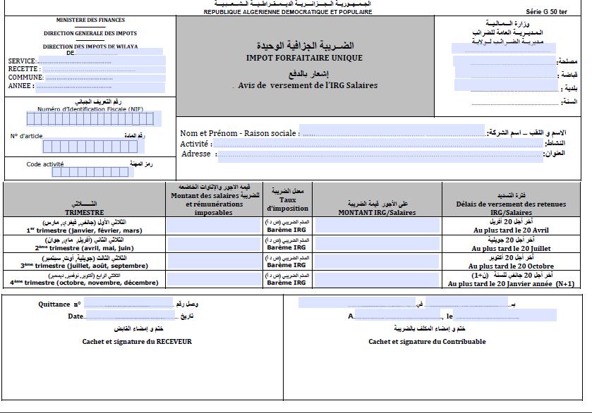 formulaire g50 bis pdf