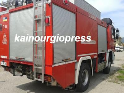 Αποτέλεσμα εικόνας για kainourgiopress  πυρκαγια