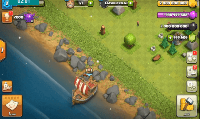 2019 Clash of Clans APK