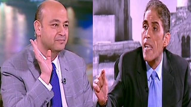 مشاهدة عمرو اديب حلقة السبت
