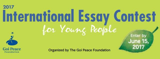 peace foundation essay competition The goi peace foundation 2018 international essay contest for young people online worldwide usaid development innovation the queen's commonwealth essay competition is the world's oldest schools' international writing building upon the 2017 theme of 'a commonwealth for peace'.