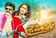 Jai Simha 2018 Telugu Movie Watch Online
