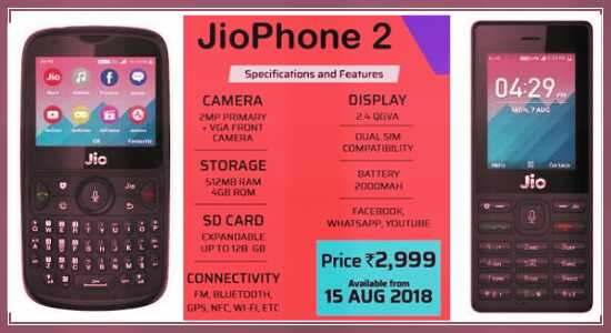 Jio Phone vs Jio Phone 2 Comparison, Full Specifications, Price, Features