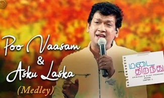 Poo Vaasam & Asku Laska (Medley) | Vijay Prakash | Madai Thirandhu