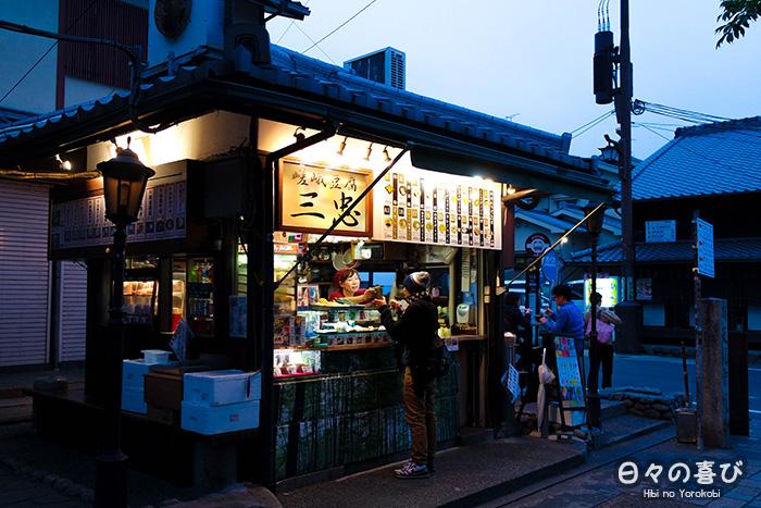 arashiyama tokyo stand streetfood nocturne