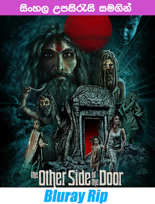 The Other Side of the Door 2016  Watch Oneline With Sinhala Subtitle