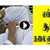 Latest News -Karunanidhi Not feeling Well Gopalapuram Updates Tamil latest news.
