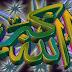 """ Tidak halal bagi seorang muslim memutuskan persahabatan dengan saudaranya lebih dari tiga malam ,mereka bertemu lalu seorang berpaling ,yang paling baik di antara keduanya adalah memulai mengucapkan salam [ Munttafaq alahi ]"