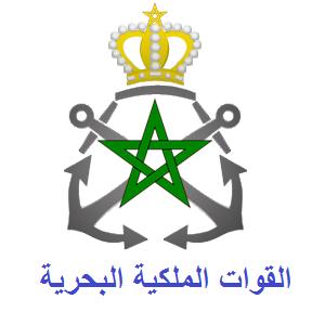 alwadifa-maroc-2018-emploi-public