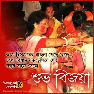 Shuvo Bejoya