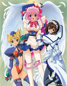 Steel Angel Kurumi Ss2 -  2013 Poster
