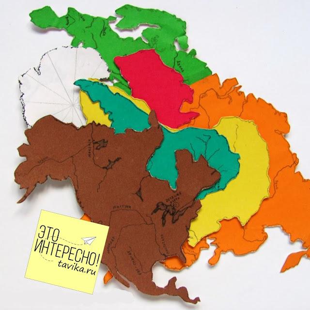 Скачать контурные изображения материков для занятий с детьми географией