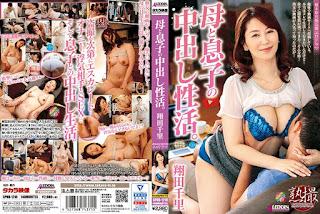 bokep jepang jav 240p 360p SPRD-1218 Creampie Sex Life Of Mother And Son. Shota Chisato