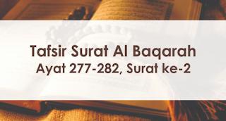 Tafsir Surat Al Baqarah, ayat 282
