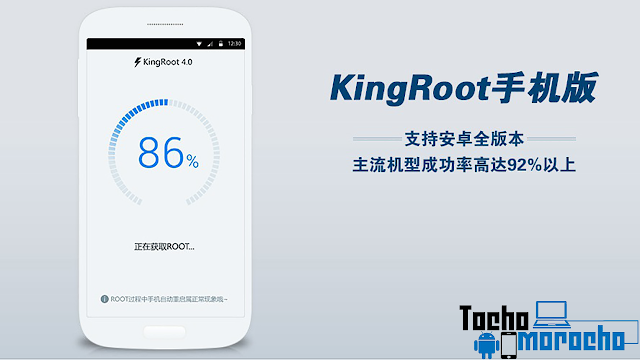 root cualquier Android 4.0 - 5.1.1 - 6.1 | KingRoot