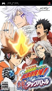 Download Katekyoo Hitman Reborn! Kizuna no Tag Battle PSP PPSSPP