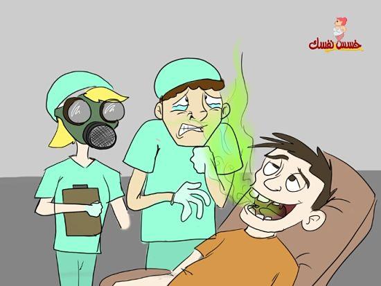 أسباب رائحة الفم الكريهة أثناء الصيام وكيفية التخلص منها