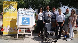 Ο Βαγγέλης Αυγουλάς, η Μαρία Παπαδάκη και αντιπροσωπεία του radio family