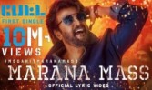SP Balasubramaniam new Telugu movie song Marana Mass Best Telugu film Petta 2019 week