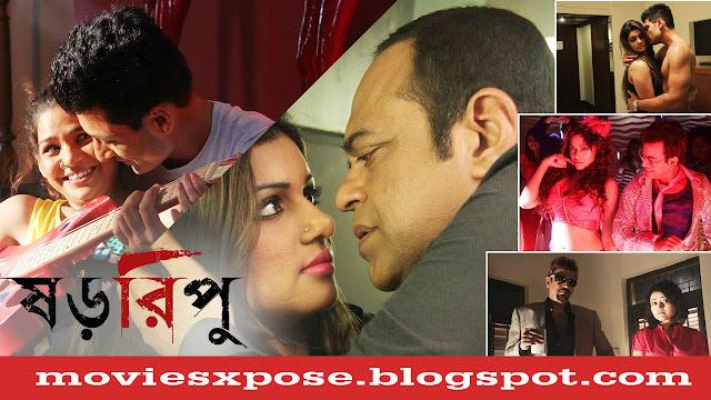 latest kolkata Bangla movie Shororipu (2016)  DVDScRip