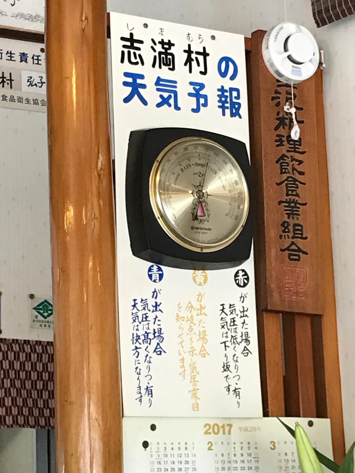 横浜 天気 今日 の 神奈川 東部(横浜)の天気