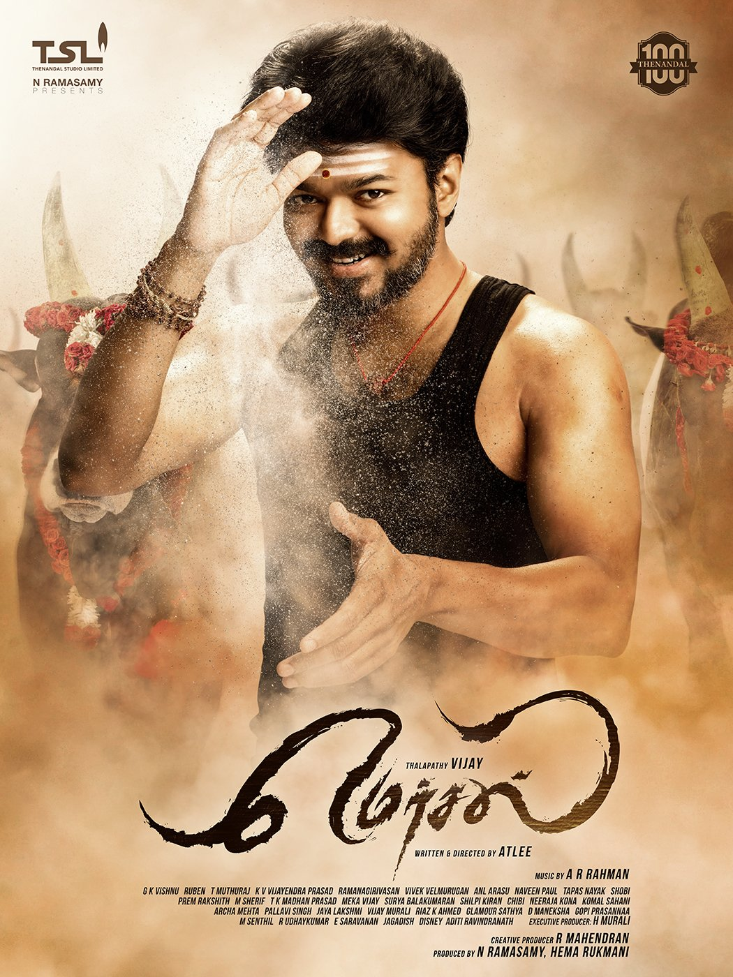 Vijay latest movie updates