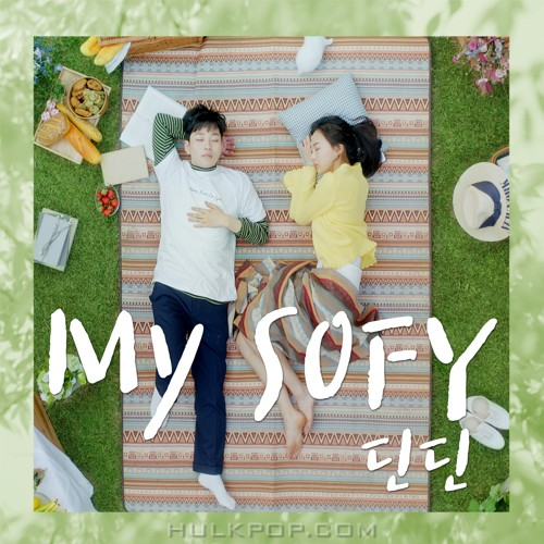 DinDin – MY SOFY – Single