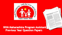 NHM Maharashtra Program Assistant Previous Year Question Papers