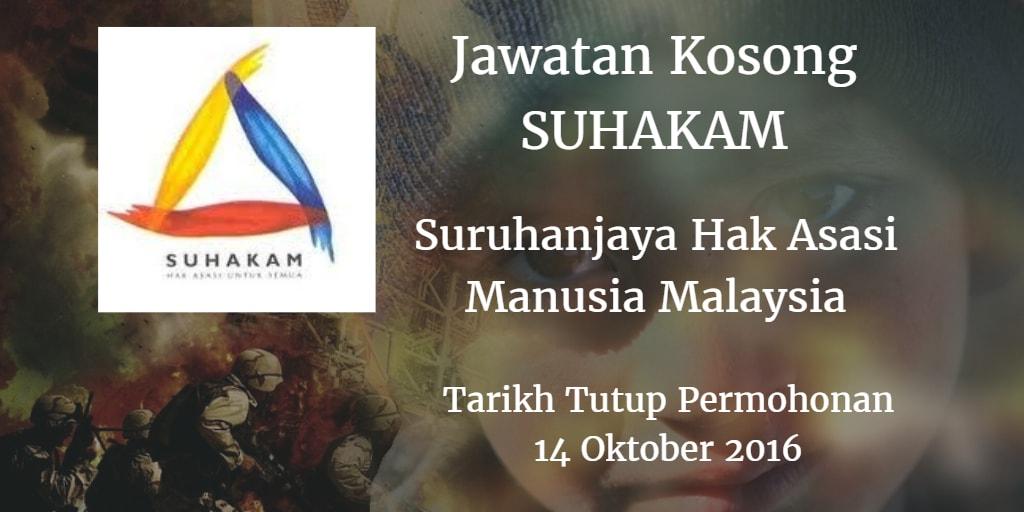 Jawatan Kosong SUHAKAM 14 Oktober 2016