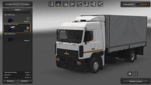 Trucks - Maz-5340 - 5440 - 6430А8 [Reworked]