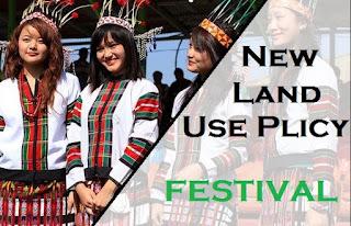 NLUP festival mizoram