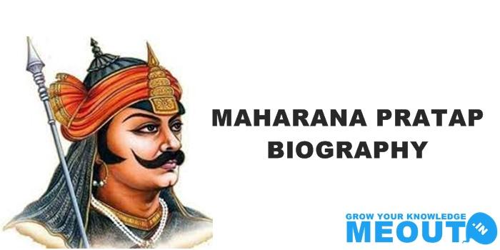 महाराणा प्रताप का जीवन परिचय हिंदी में Maharana Pratap and Chetak history Jayanti In Hindi