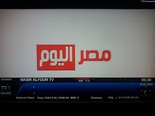 تردد قناة مصر اليوم