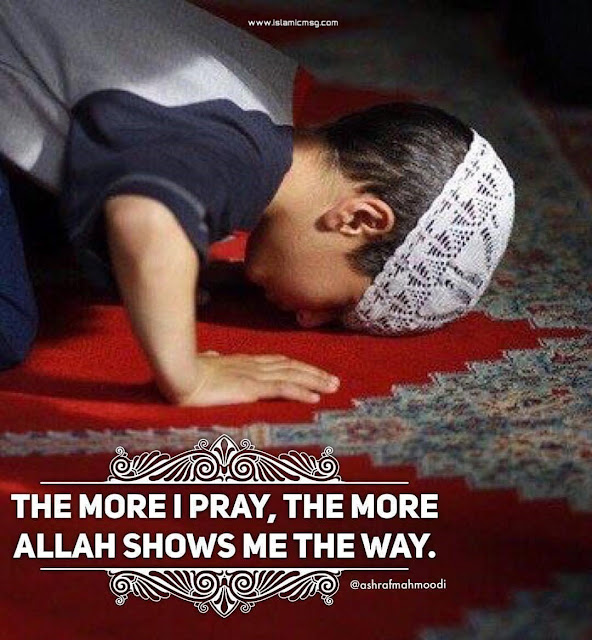 allah show me right way