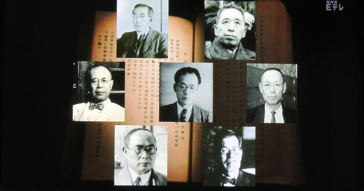 たんぽぽ: 日本国憲法の誕生 ⑧民政局はなぜ短期間で草案を ...