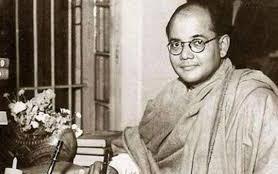 Quotes by Netaji Subhash Chandra Bose in Hindi