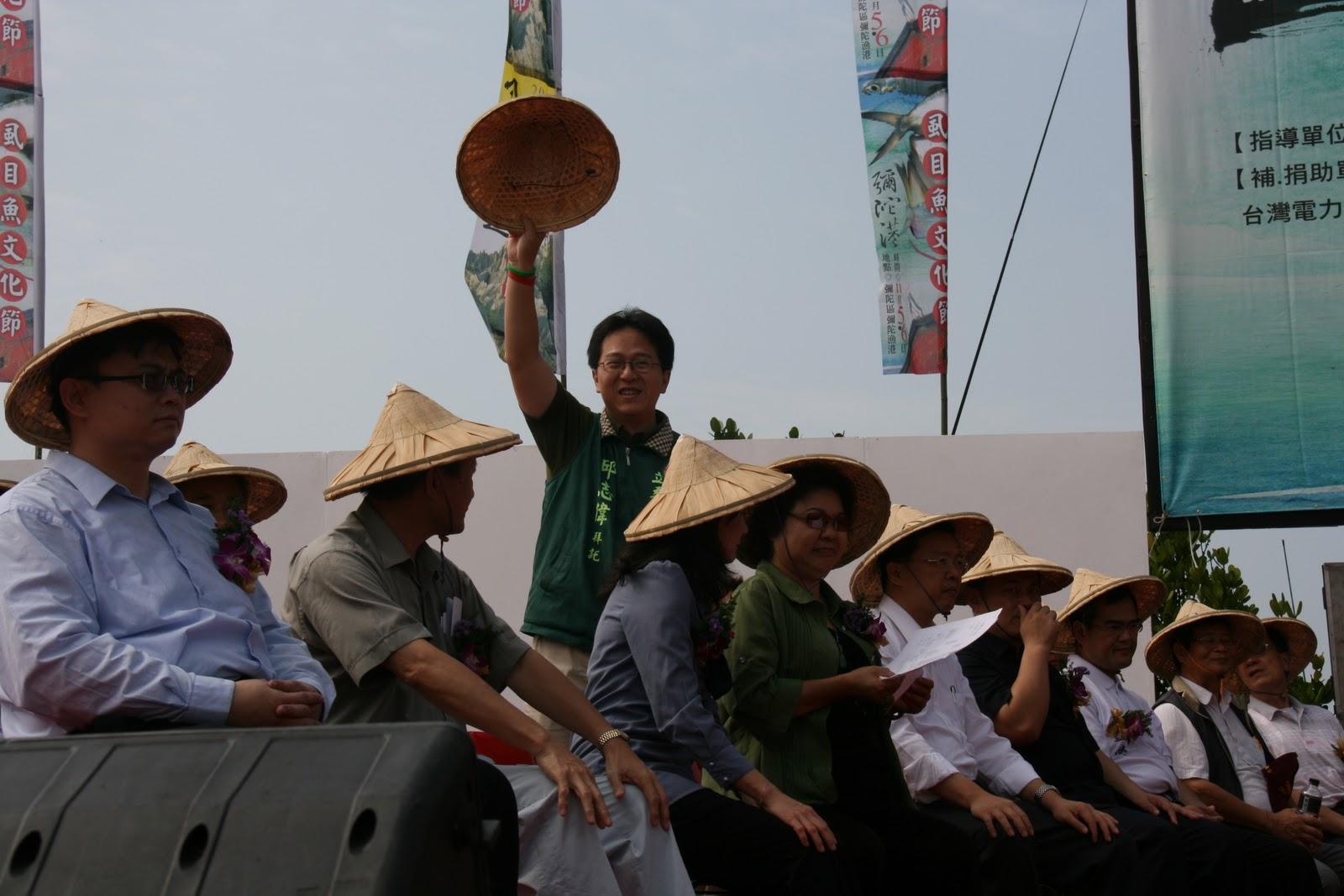 立法委員邱志偉: 彌陀虱目魚文化節及永安海洋音樂季開幕