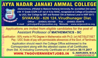 ayya-nadar-janaki-ammal-college-professor-recruitment-2017-www-tngovernmentjobs-in