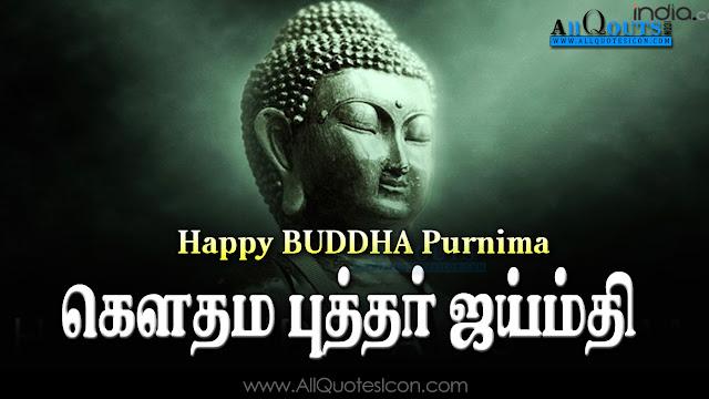 Gautama-Buddha-jayanthi-wishes-and-images-greetings-wishes-happy-Gautama-Buddha-jayanthi-quotes-Tamil-shayari-inspiration-quotes