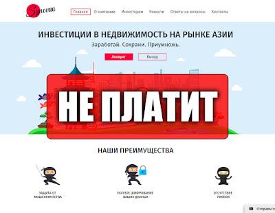 Скриншоты выплат с хайпа synovus.cc