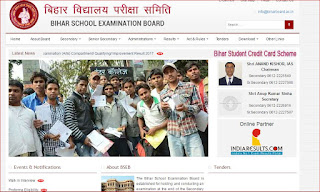 bihar board 10th result 2018 Declare check here