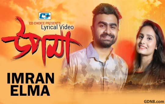 Upoma Song - Imran and Elma
