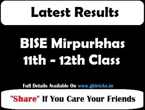 BISE Mirpurkhas 11th - 12th Class
