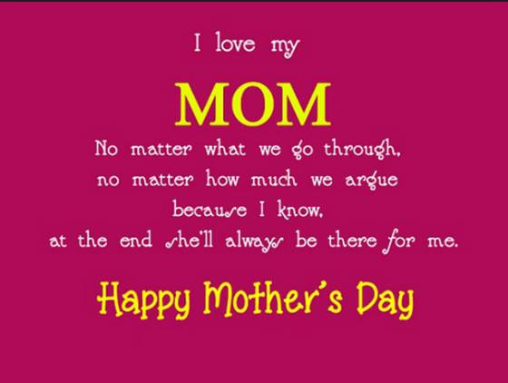 happy mothers day sms message 2016