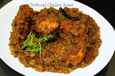 chettinad recipes / kerala recipes cooking chicken recipes flavorful ayeshas kicthen