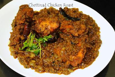 chettinad recipes / kerala recipes cooking chicken recipes flavorful ayeshas kicthen