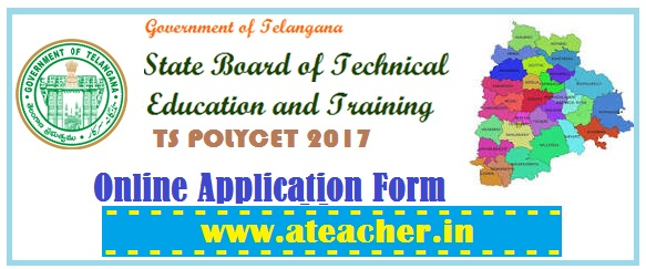 TS POLYCET 2017 Notification, Exam dates, Fee, Eligibility