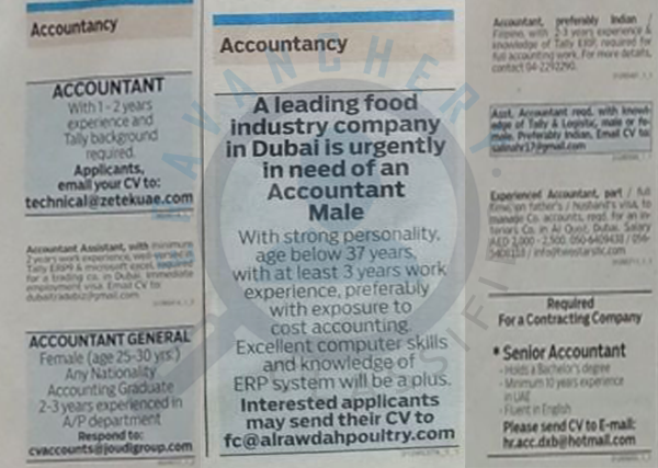 Gulf News Classifieds Jobs Today - Eravanchery classified