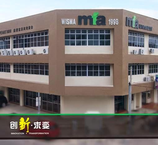 Best Quality Furniture Manufacturers: Furniture Manufacturer In Malaysia: Johor