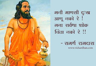 ramdas swami quotes images free